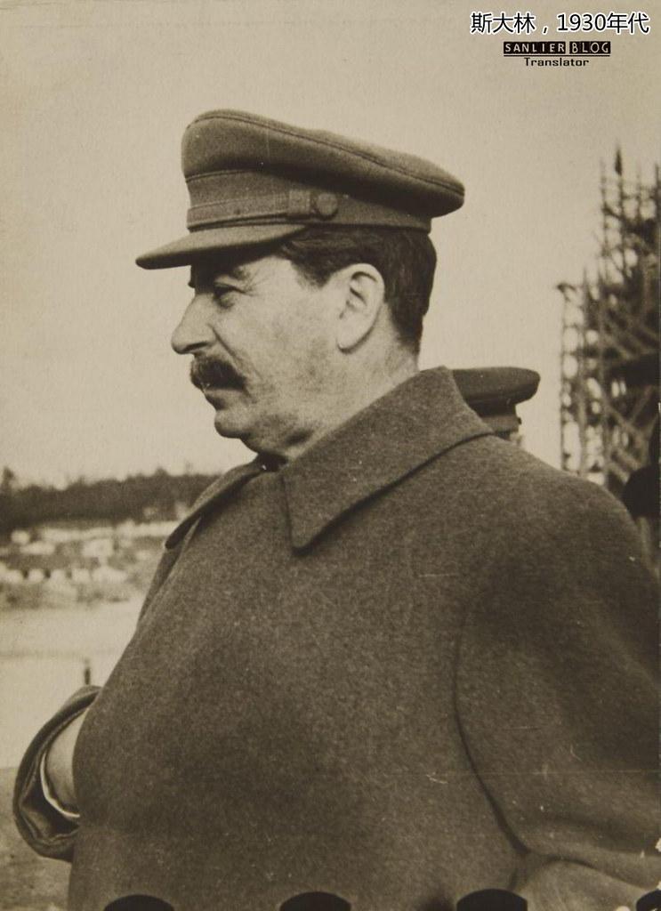 苏联初期人像(格奥尔吉·泽利马摄)24