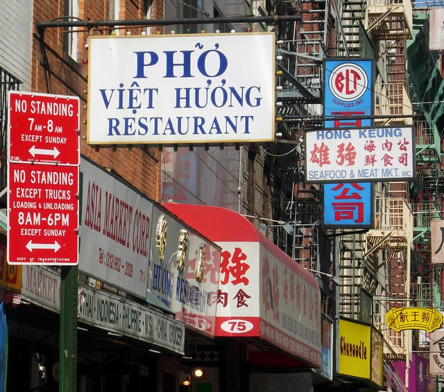 Pho Viet Huong, Nikon COOLPIX P4
