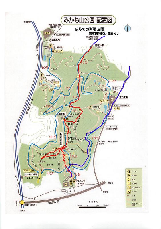 三毳山地図