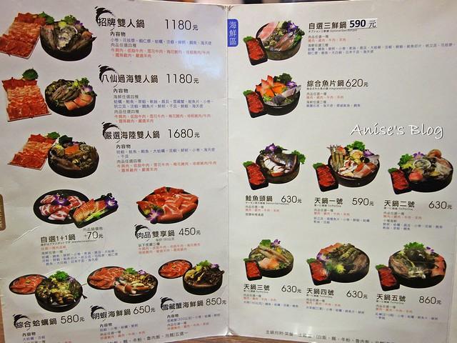 天鍋宴_005