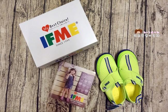 日本IFME機能童鞋 (8).JPG