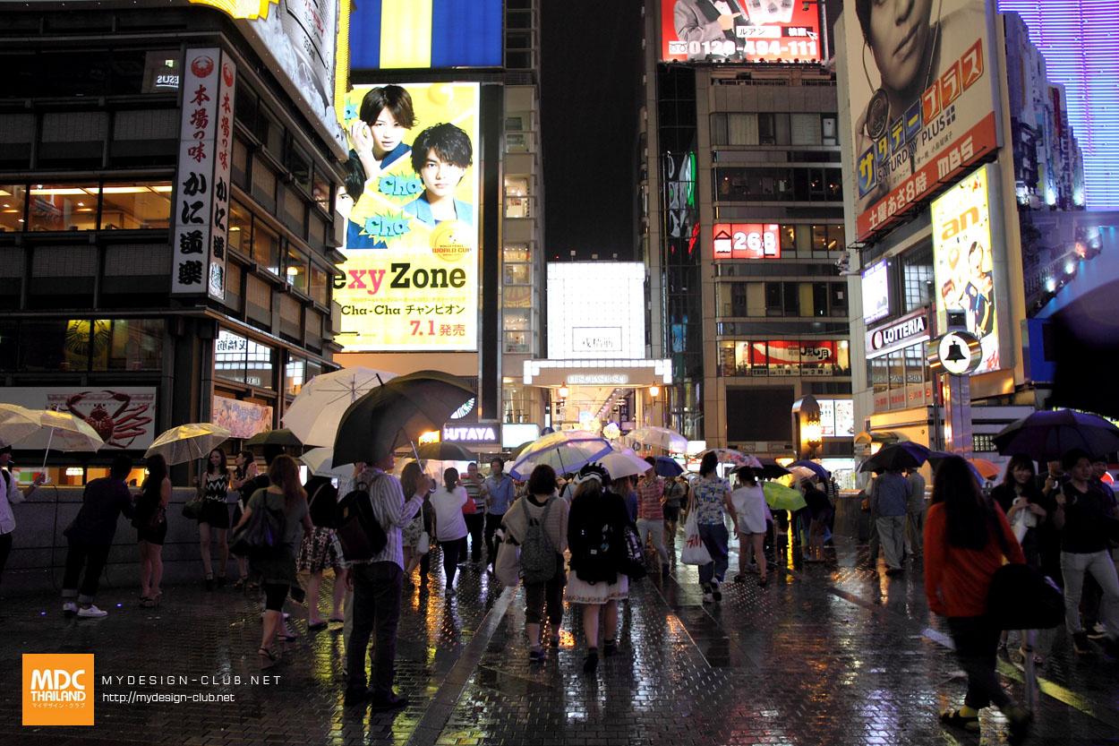 MDC-Japan2015-1028