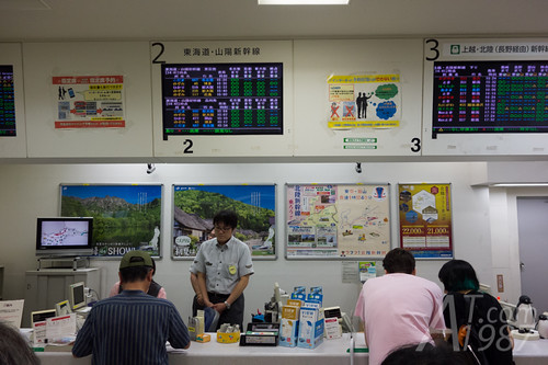 Ticket Office at JR Shibuya Station