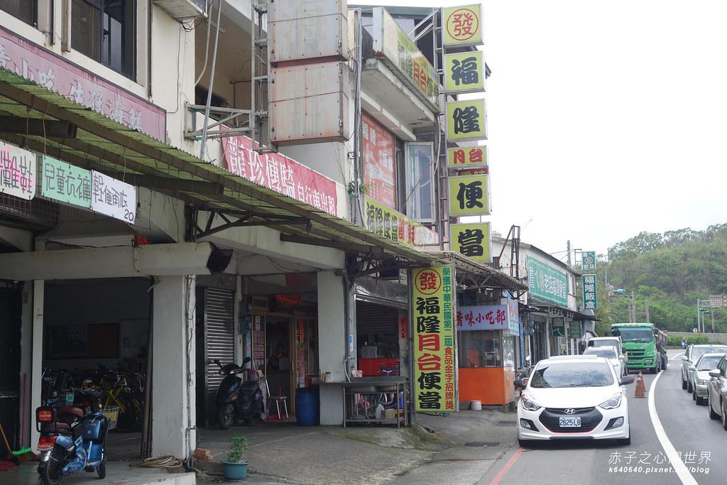 台灣好行-黃金福隆線29