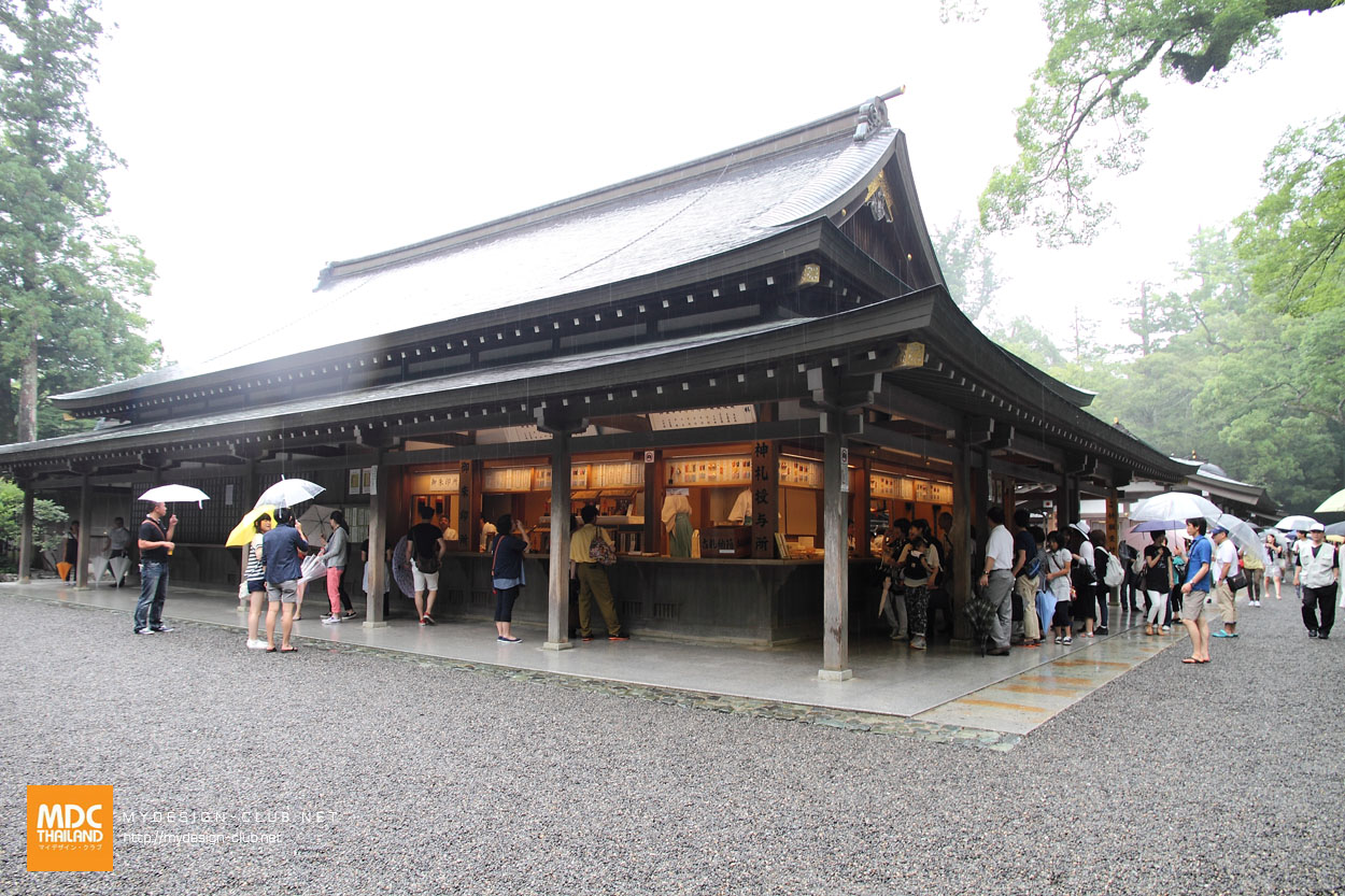 MDC-Japan2015-953