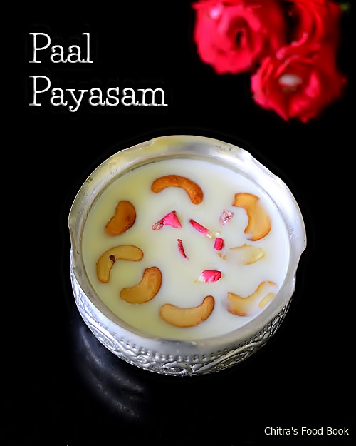 Paal payasam recipe in Pressure cooker