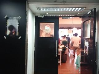 CIRCLEG A NICE PLACE TO 觀塘 生活小市集 創意 東港城 龍珠 灣仔 美食展 狐狸仔 (2)