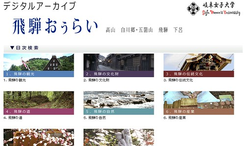 dac.gijodai.ac.jp
