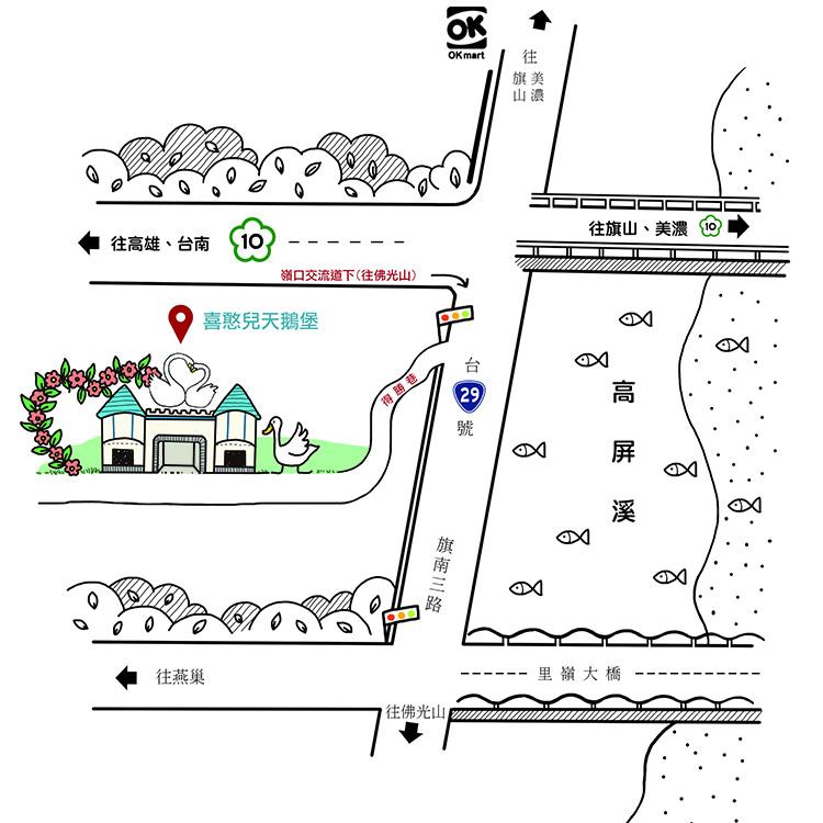 Swan_castle-Map-2