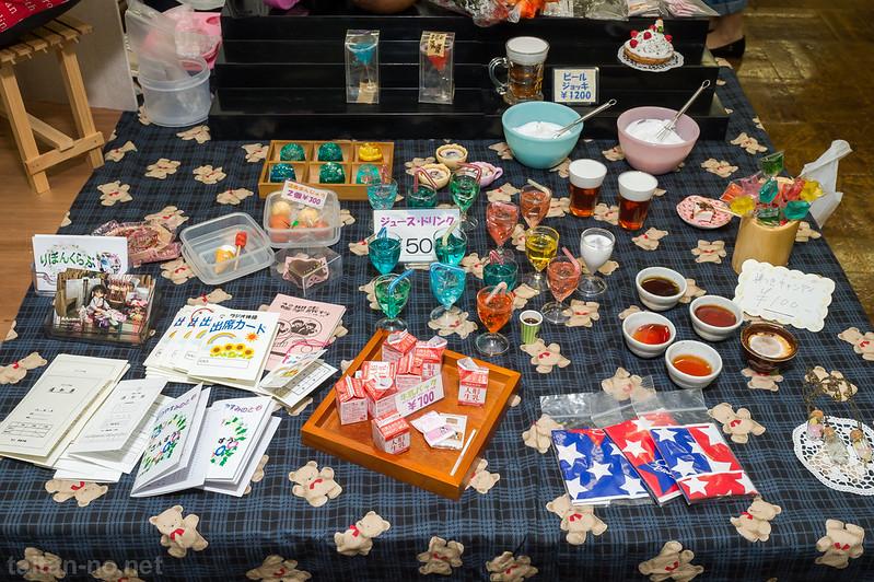 Dollshow44浜松町FINAL-1314-DSC_1301