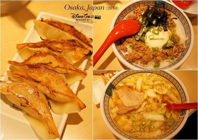 Dinner Osaka Day 5