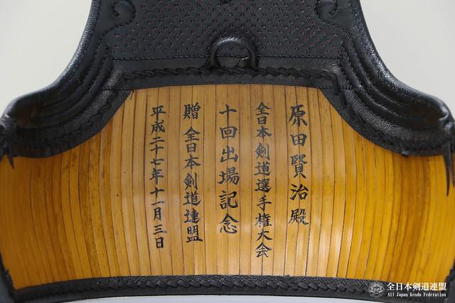 63rd All Japan KENDO Championship_018