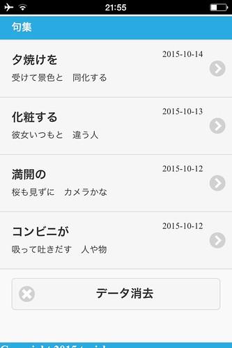 2015-10-14 at 21.55.32