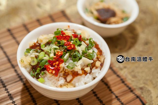 【台南溫體牛菜色介紹】你一定不知道要這樣吃才好吃!!!