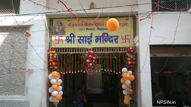 Main entry gate of Sai Baba Mandir
