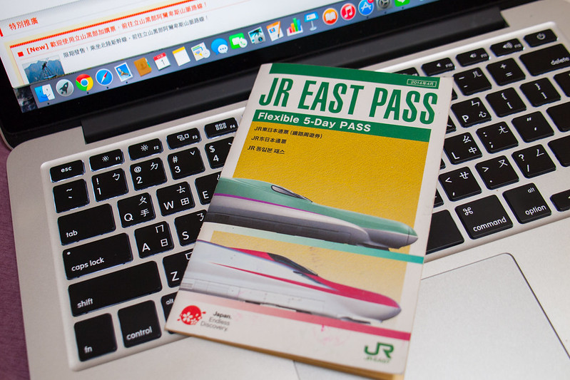 日本東北之旅–有關於JR EAST PASS 東日本通票