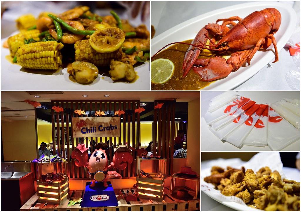 七里蟹美式餐廳