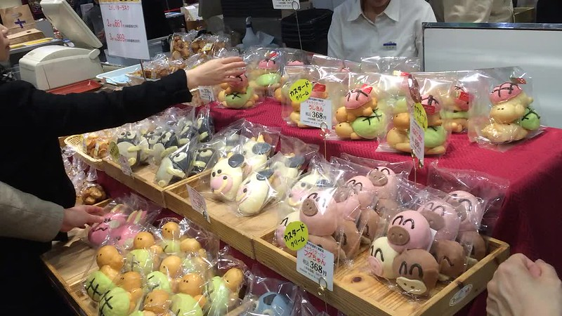 Cute baked goods at Shibuya.
