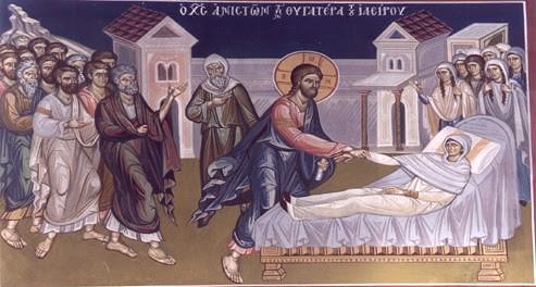 invierea fiicei lui Iairos