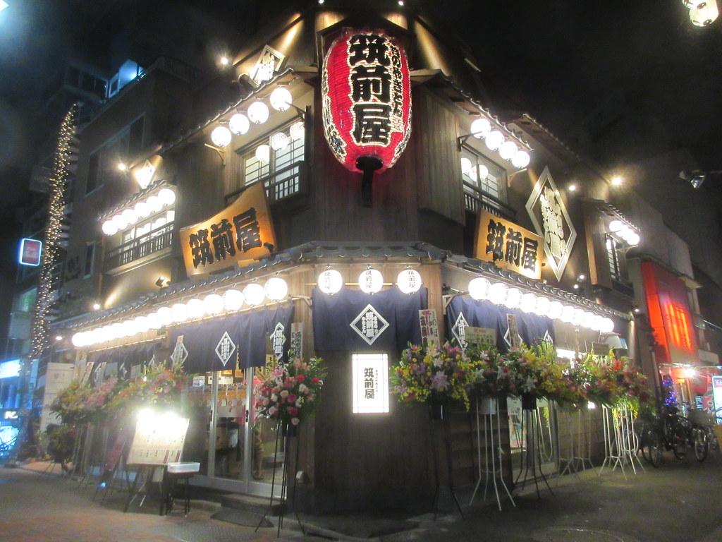 筑前屋(練馬)