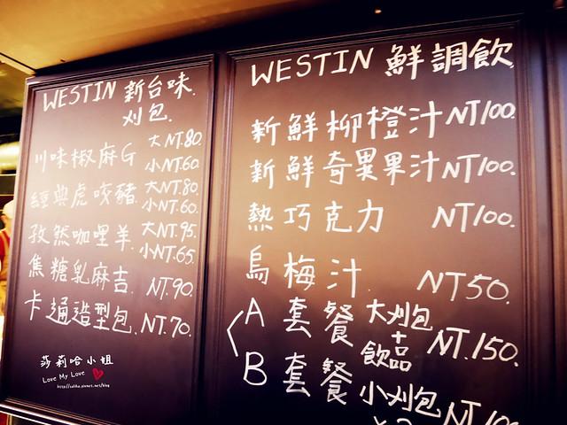 台北一日遊推薦COMMUNE A7信義區貨櫃市集攤位吃喝攻略 (5)