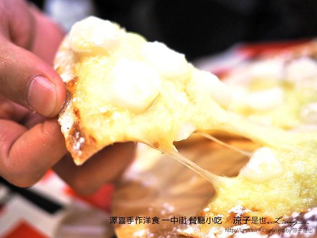 澤喜手作洋食 一中街 餐廳小吃 57