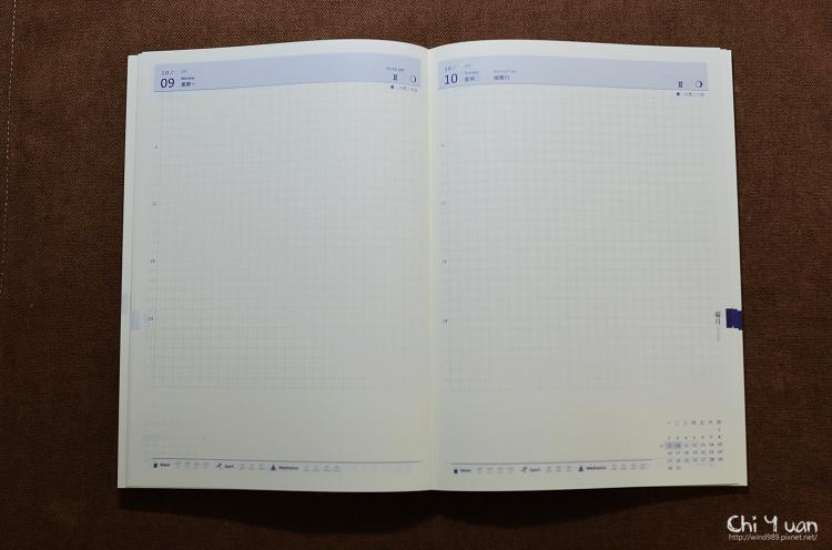 2017purana丁香結28.jpg