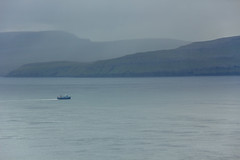 The ferry sailing over to the island Hestur, Faroe Islands