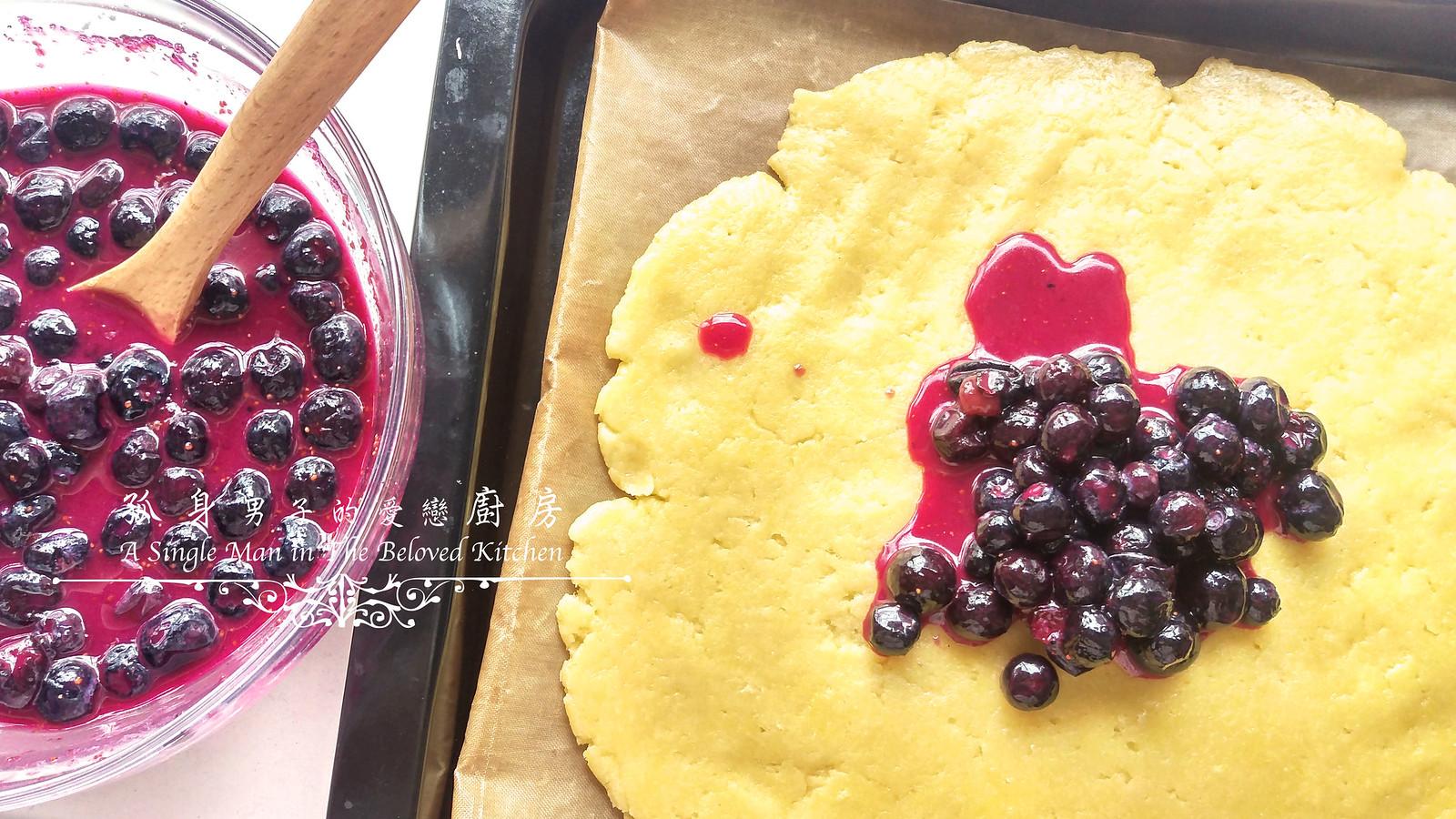 孤身廚房-藍莓甜桃法式烘餅Blueberry-Nectarin Galette19