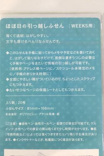 IMG_5206.JPG
