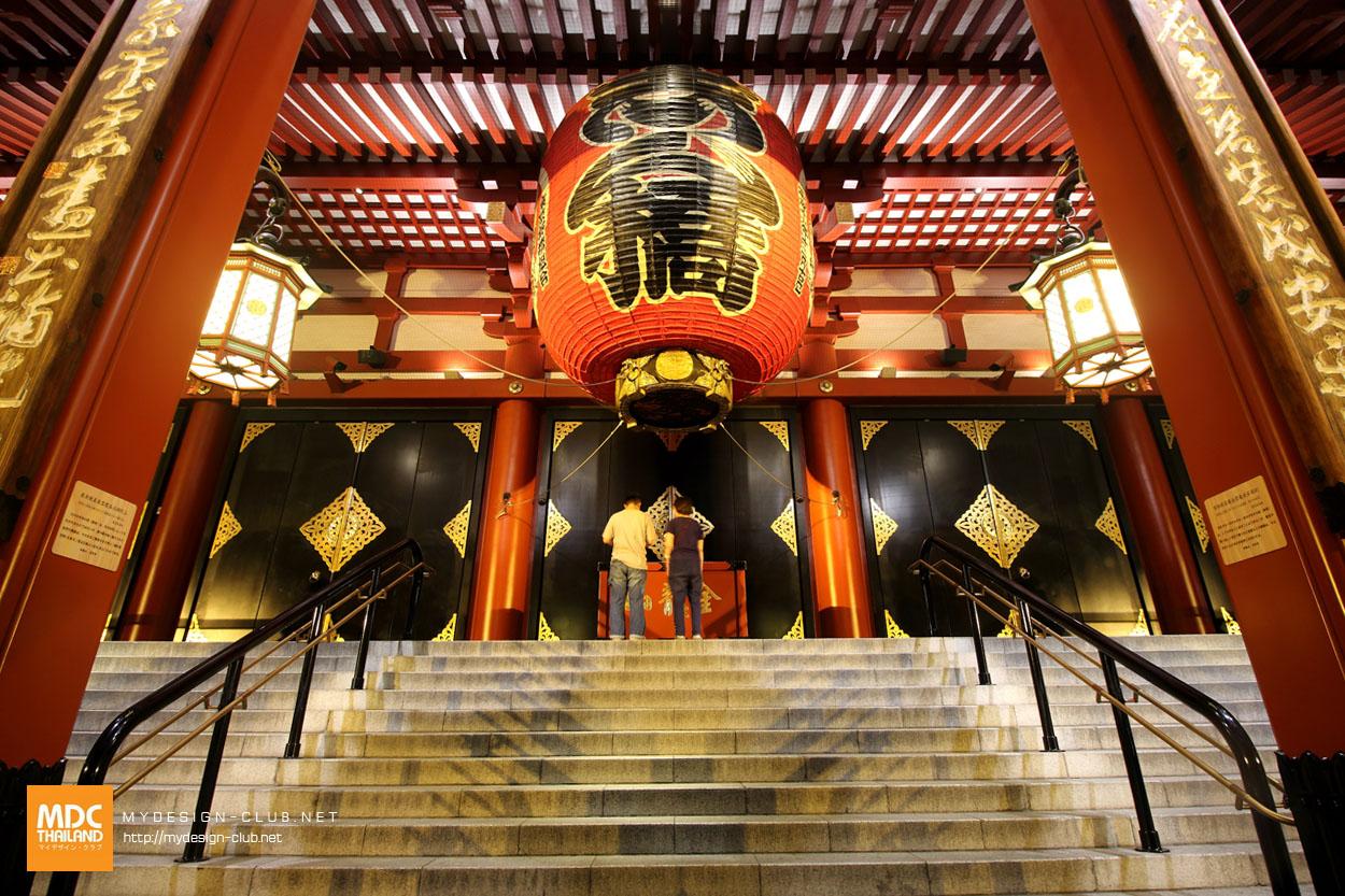 MDC-Japan2015-901