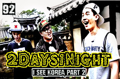 1 Night 2 Days S3 Ep.92
