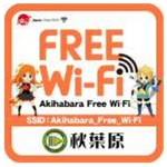 Akihabara wi-fi