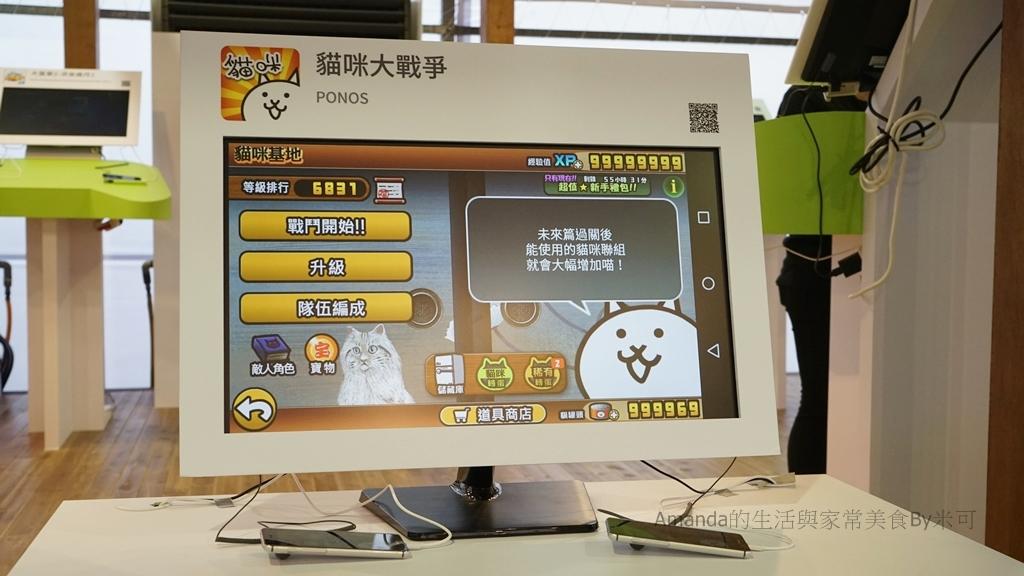 101,Google Play @Amanda生活美食料理