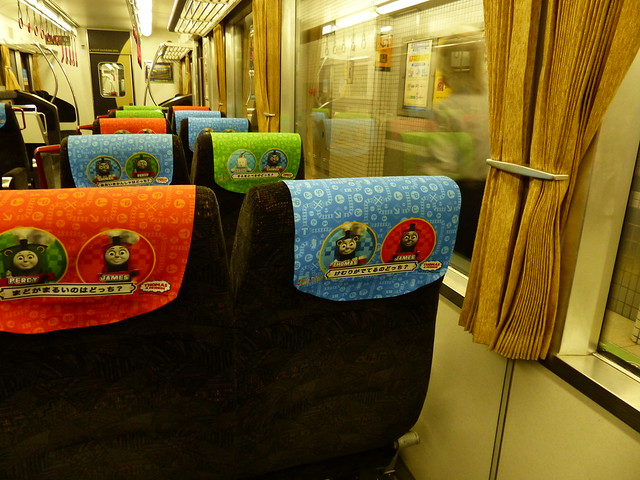 Thomas subway train