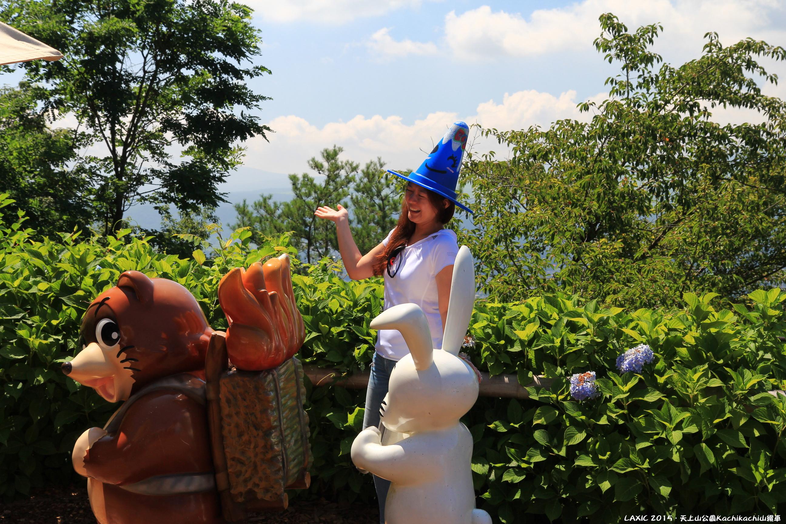 2015.08 天上山公園Kachikachi山纜車