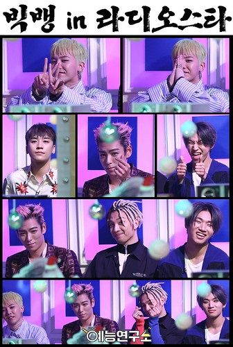 BIGBANG on Radio Start 2016-12-21 (22)