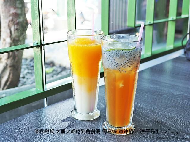 春秋戰鍋 大里火鍋吃到飽餐廳 壽喜燒 麻辣鍋 19