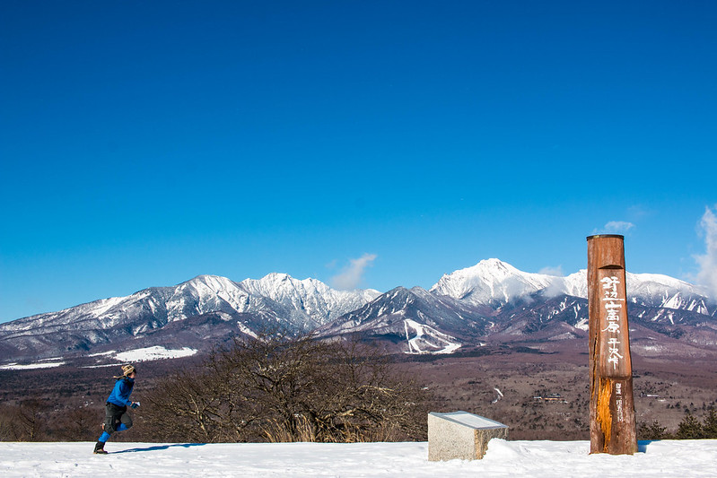 野辺山高原平沢峠