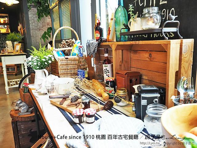 House+Cafe since 1910 桃園 百年古宅餐廳 25