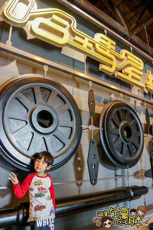 哈瑪星台灣鐵道館-6