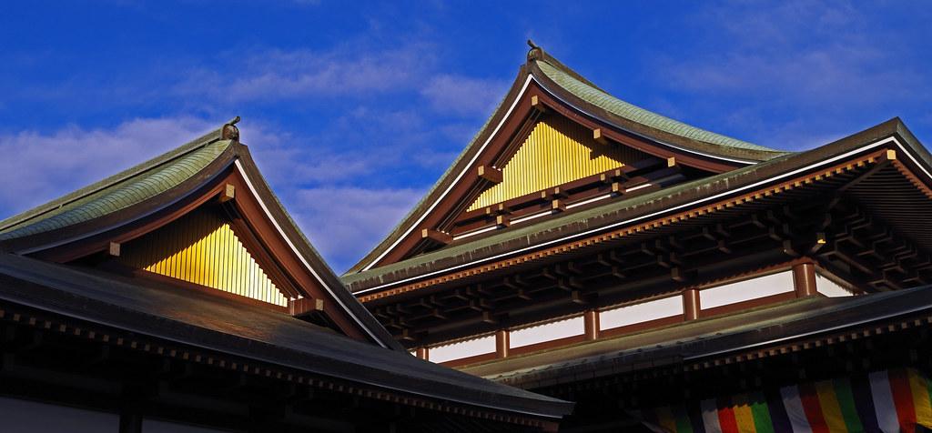 APA Hotel Keisei Ueno-Ekimae - Agoda