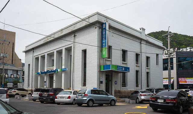 Yeosu First Bank, South Korea