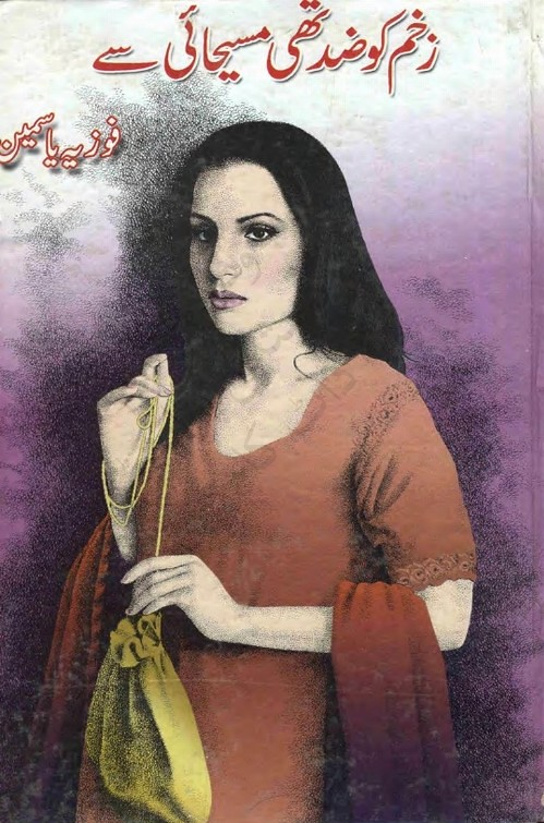 Zakham Ko Zid Thi Masehai Se  is a very well written complex script novel which depicts normal emotions and behaviour of human like love hate greed power and fear, writen by Fozia Yasmeen , Fozia Yasmeen is a very famous and popular specialy among female readers