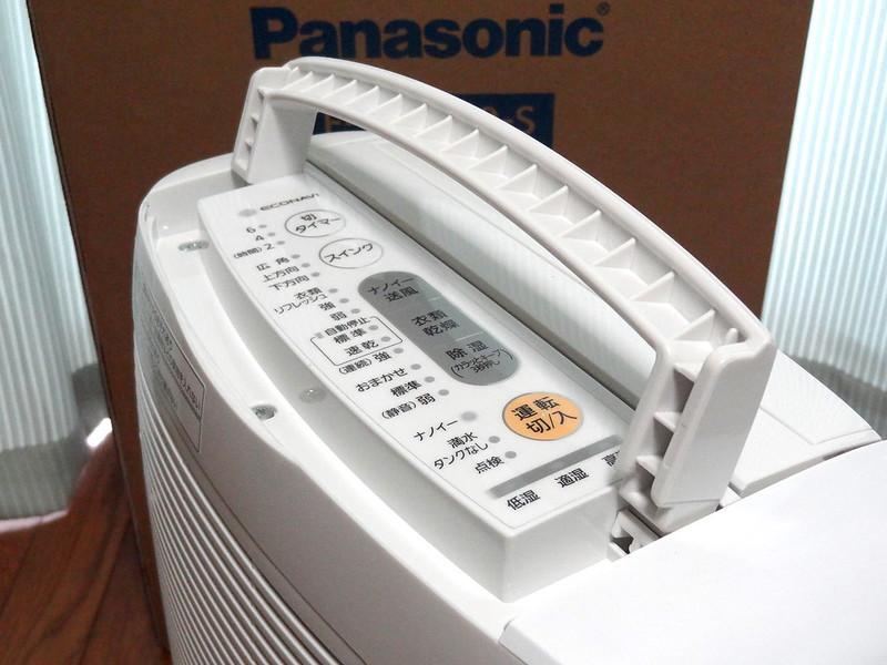 除湿機 Panasonic F-YZLX60-S