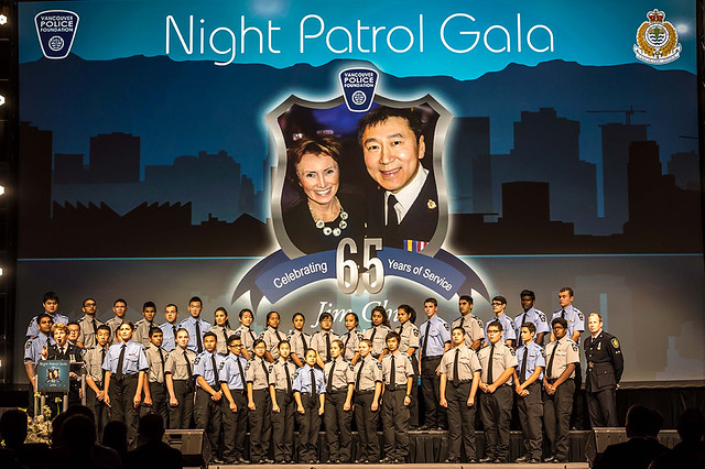 2015 Night Patrol Gala