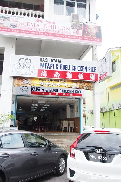 chicken rice (1)