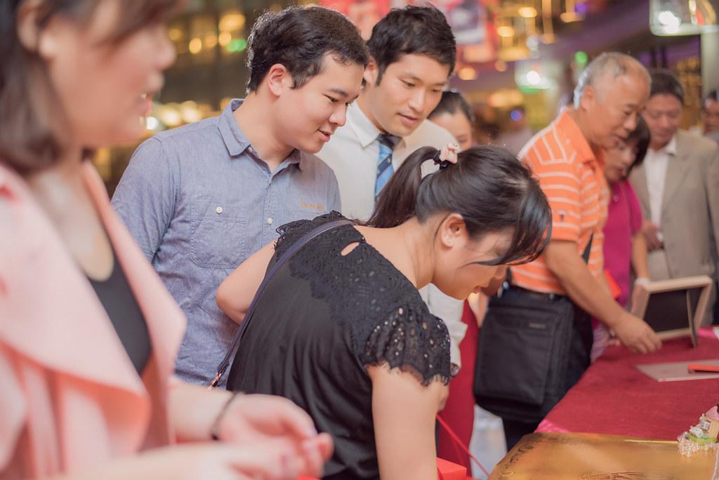 20151004京華城雅悅會館婚禮記錄 (370)