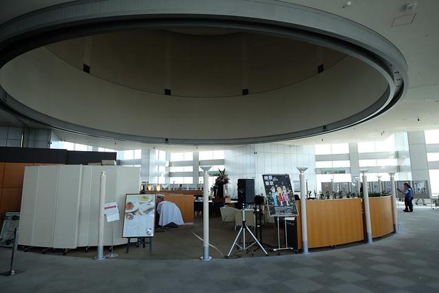 Inside the Tokyo Metropolitan Government Building