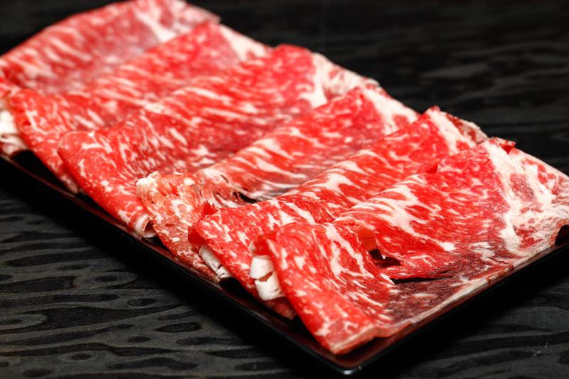 Kurata Shabu Shabu Wagyu Slices